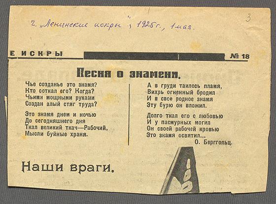 русский учитель пошляк принял у девочки зачет
