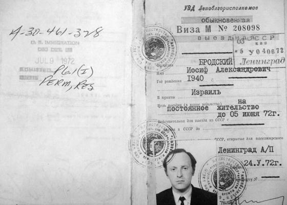 Выездная виза И. Бродского на постоянное место жительства в Израиль