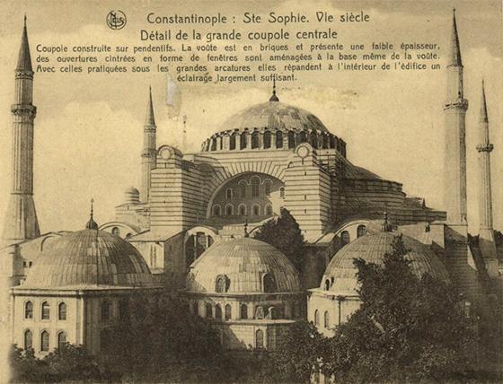 Мечеть Айя-София на почтовой открытке 1920-х годов / © hippostcard.com