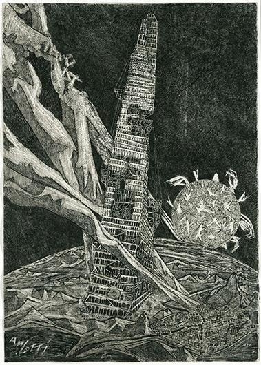 Фридрих Дюрренматт. Вавилонская башня I. 1952