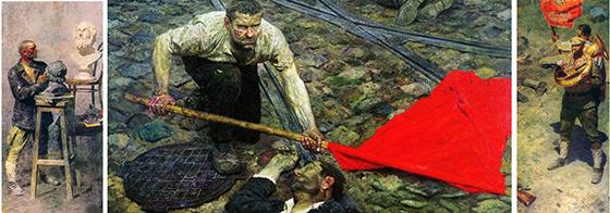 """Коржев Гелий Михайлович - триптих """"Коммунисты"""" (1960): fyunt — LiveJournal"""