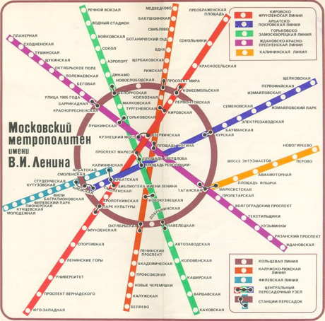 метрополитена им.