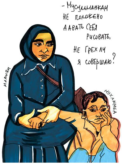 Секс дагестанский девочки