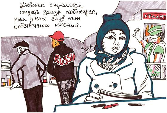 познакомимся с девушкой из дагестана