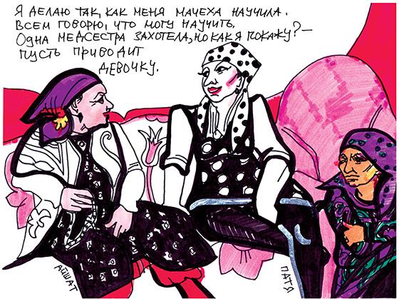 я русская познакомилась с дагестане