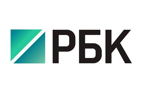 Журнал РБК отказался повиноваться новому руководству редакции холдинга