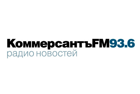 Картинки по запросу Коммерсант FM