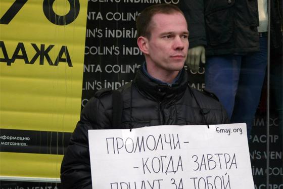 Ильдар Дадин стал лауреатом премии Немцова