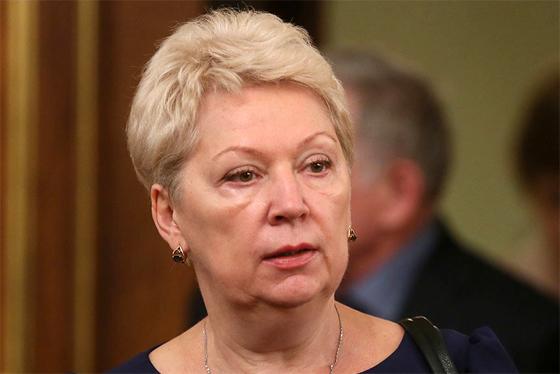 Васильева высказалась о решении экспертного совета ВАК по  news detailed picture
