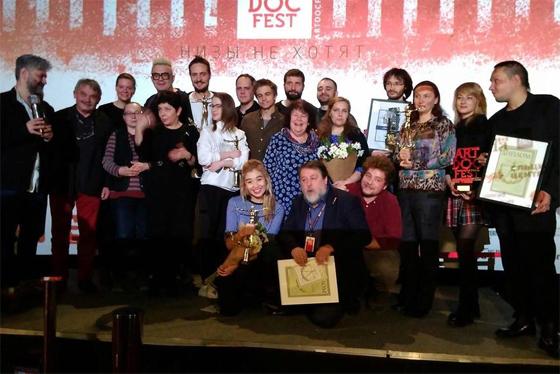 Названы победители фестиваля «Артдокфест»