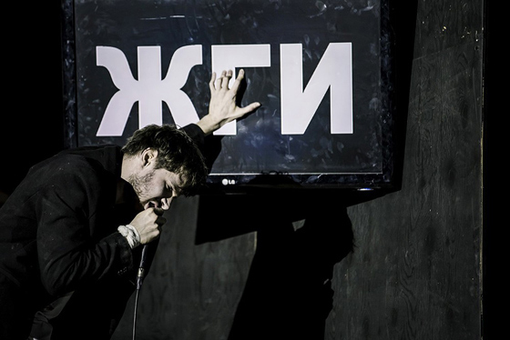 «Гоголь-центр» приедет на гастроли в Петербург