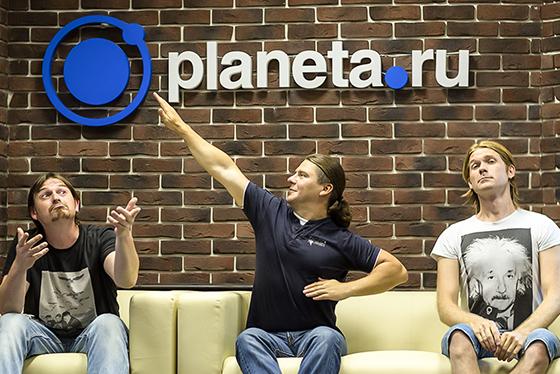 Planeta.ru будет самостоятельно финансировать крауд-проекты