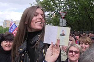 Как Донецк и Луганск голосовали в Москве