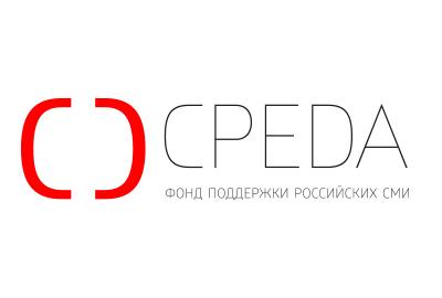 оценка Одесса