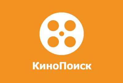 Кинопоиск Скачать - фото 4