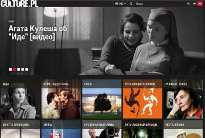 Новости русские в сирии смотреть